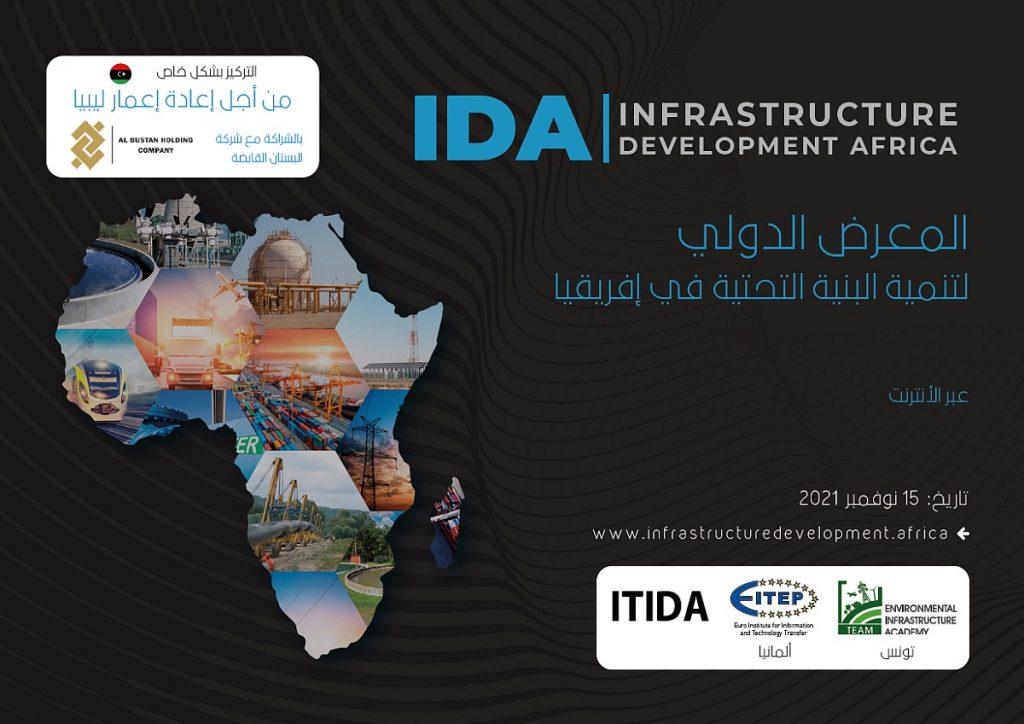 IDA Event Guide Cover Arabic